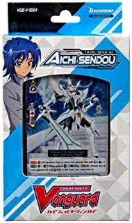 CARDFIGHT!! VANGUARD: TRIAL DECK V1 - AICHI SENDOU