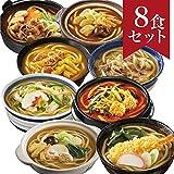 お水がいらないうどん8食セット キンレイ 冷凍うどん[海老天/鍋焼/チゲ/京風/肉/カレー/みそ煮込み/牛すき焼き] 国産 [スープ/各種具材入り] 温めるだけの簡単調理