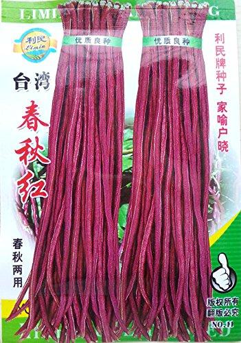 Livraison gratuite 1 emballage d'origine 15g rares semences de niébé rouge, les graines spéciales de haricots rouges super long, longueur de haricots 70-80cm Livraison gratuite