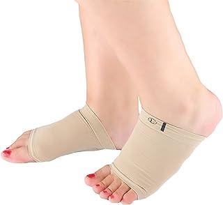 Yosoo Hidden Gel Arch Support Shoe Inserts Skin Arch Band Gel Plantar Fasciitis Sleeve Foot Heel Cushion Pain Sock Orthoti...