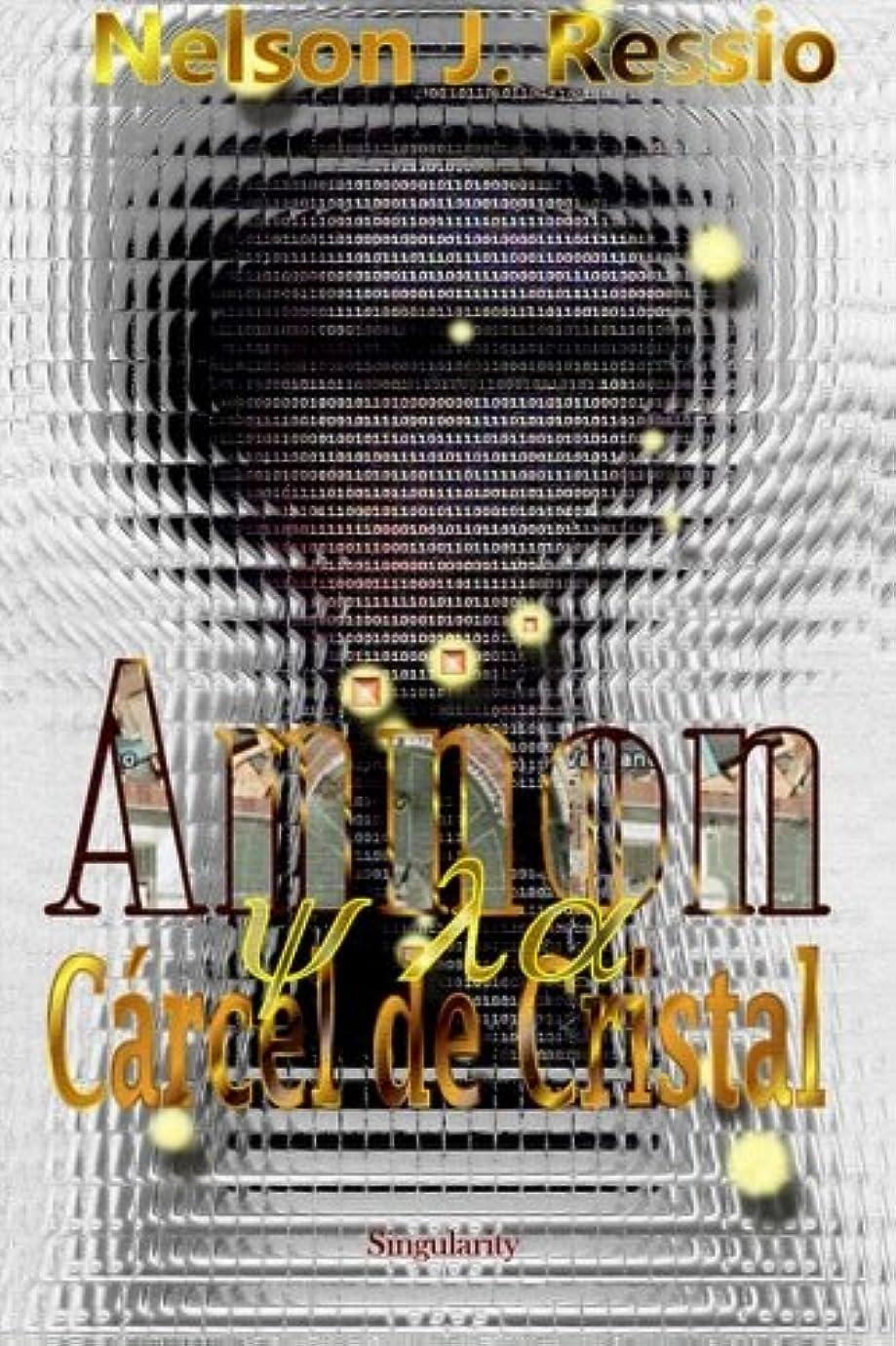 爆発物のため小道Annon y la Carcel de Cristal: Annon y la Cárcel de Cristal (El Centinela Digital)