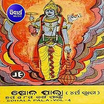Sholapala - Vol 4 - Pala