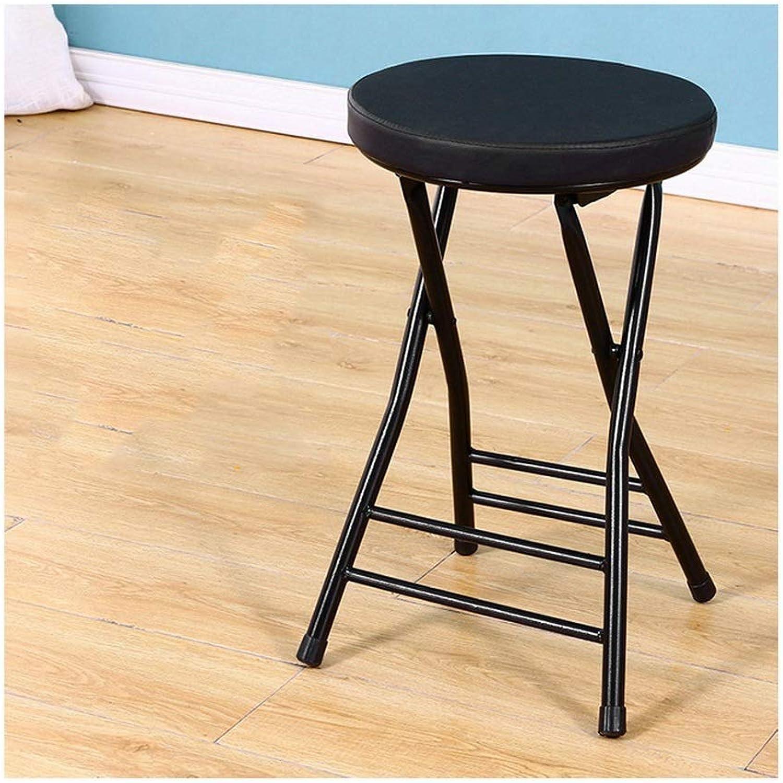 Shower Seat, Black Portable Folding Round Shower Stool Elderly Disabled Pregnant Women Home Simple Stool