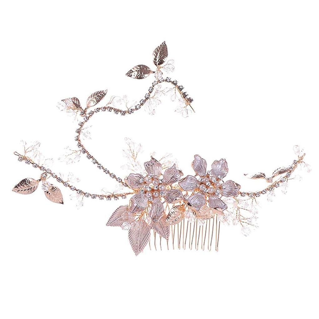 複雑な黙認する写真のLURROSE ウェディングブライダル髪飾り ヘアクリップ ゴールデン葉 ヘアアクセサリー結婚式 花嫁 パーティー シルバードレス(ゴールデン)