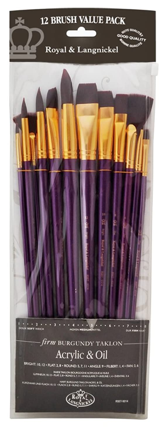 Royal Brush Manufacturing Royal and Langnickel Zip N' Close 12-Piece Brush Set, Burgundy Taklon