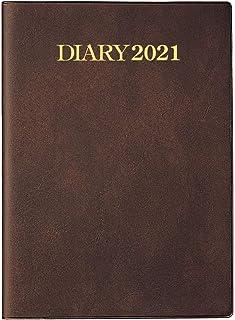 コクヨ ビジネスダイアリー 手帳 2021年 B5 ウィークリー 茶 ニ-12-21 2021年 1月始まり