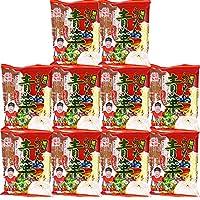 青葉ラーメン 旭川ラーメン 醤油 乾麺 1人前 10袋 藤原製麺 北海道ラーメン