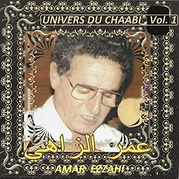 Univers du Chaabi, Vol. 1