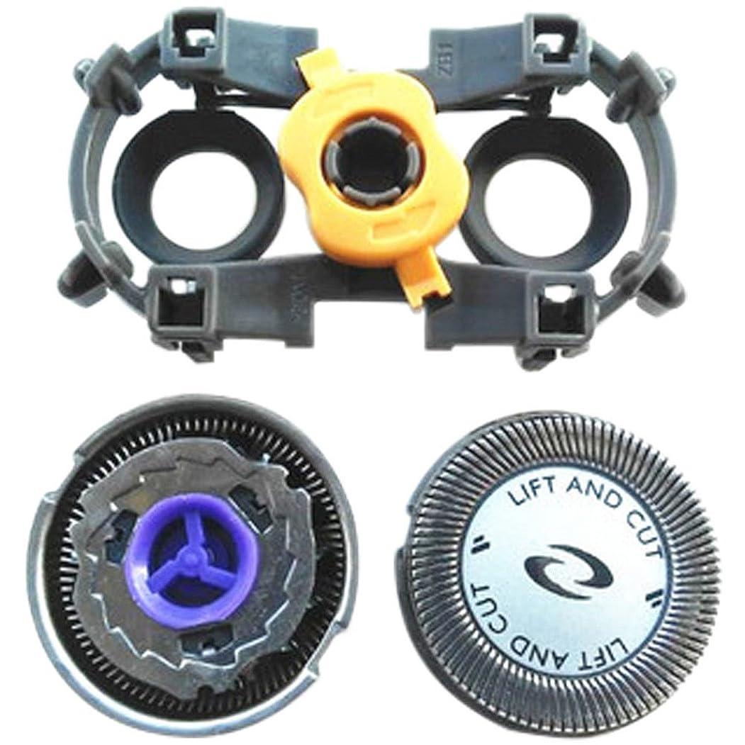 アクセシブル照らす石化するHzjundasi 置換 シェーバー 頭 刃/キャリーバッグ/フォイル カッター HQ56 for Philips PQ210 PQ216