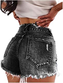 Howely Women Bodycon High Waisted Distressed Cozy Stretch Short Pants
