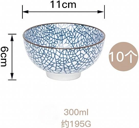 WRL Petit Bol en Céramique Bol de Soupe Bol de Riz Adulte Personnalité Créative 2 Bol de Manger Vaisselle Japonaise,Ré,11.5CM