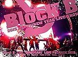 "THE ""WARUGAKI"" LIVE PACKAGE 2015 (Block B 2015 HAPPY NEW YEAR LIVE SHOW / Block B JAPAN LIVE TOUR 2015~ WARUGAKI SHOWDOWN 'Z' ~)【完全初回限定生産】 [DVD]"