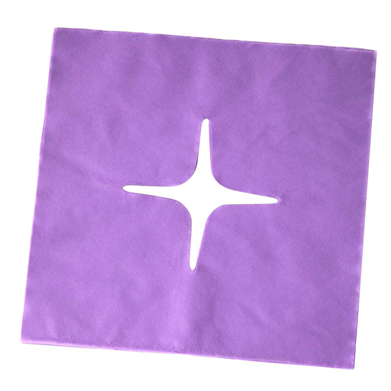 散歩に行くガラガラ説明するマッサージ フェイスクレードルカバー スパ用 美容院 ビューティーサロン マッサージサロン 全3色 - 紫の