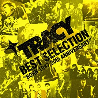 BEST SELECTION~BORN 1987.20th ANNIVERSARY~
