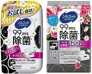 ユニ・チャーム シルコット 99.99%除菌ウェットティッシュ 本体 40枚入+詰替40枚×3パック(120枚) フレッシュフローラルの香り 【セット】