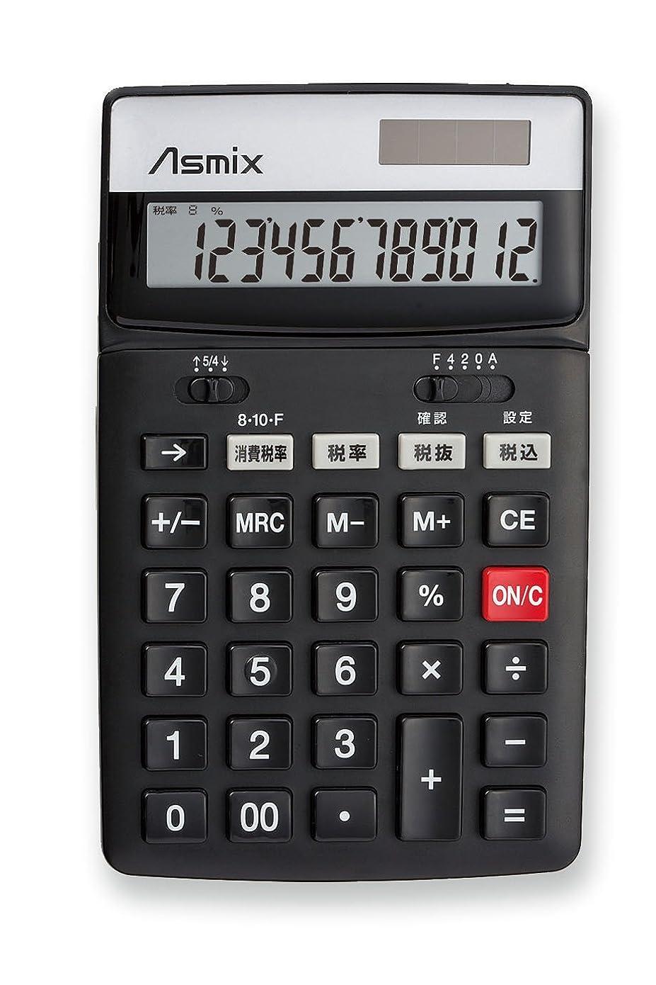 アピール冷蔵庫スマッシュアスカ 電卓 消費税率切替ボタンつき 12桁 チルトあり C1236BK ブラック