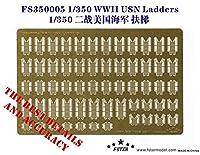 1/350 WWII 米海軍ラッタル