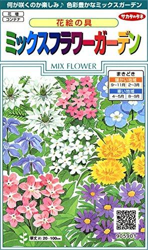 サカタのタネ 実咲花5901 花絵の具 ミックスフラワーガーデン 00905901