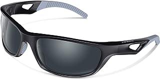 Polarized Sports Sunglasses for Men Women Cycling Running...