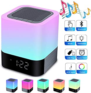 Best night lights bluetooth speaker Reviews