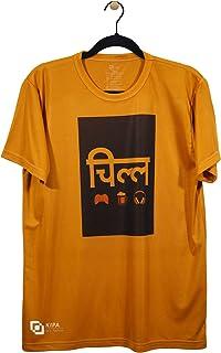 KIPA CHILL Round Neck T-Shirt - Mustard