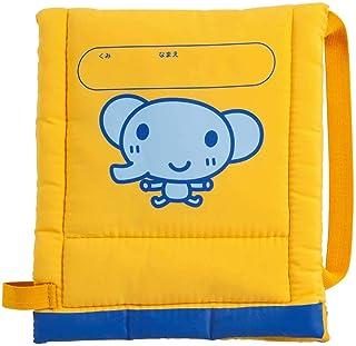 セイフティクッションSC(幼児用防災頭巾)【フレーベル館の保育用品】【日本防炎協会認定合格品】
