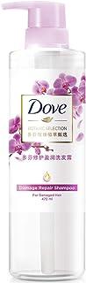 Dove Botanic Selection, Damage Repair Shampoo, 470ml
