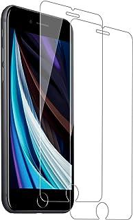 【2枚セット】iPhone SE 2020 用 iPhone 8 用 7 用 ガラスフィルム 最新型 日本旭硝子製/99%高透過率/硬度9H アイフォンSE2 用 8 用 7 用 強化ガラス 全面フィルム 指紋防止/飛散防止/3D Touch対...