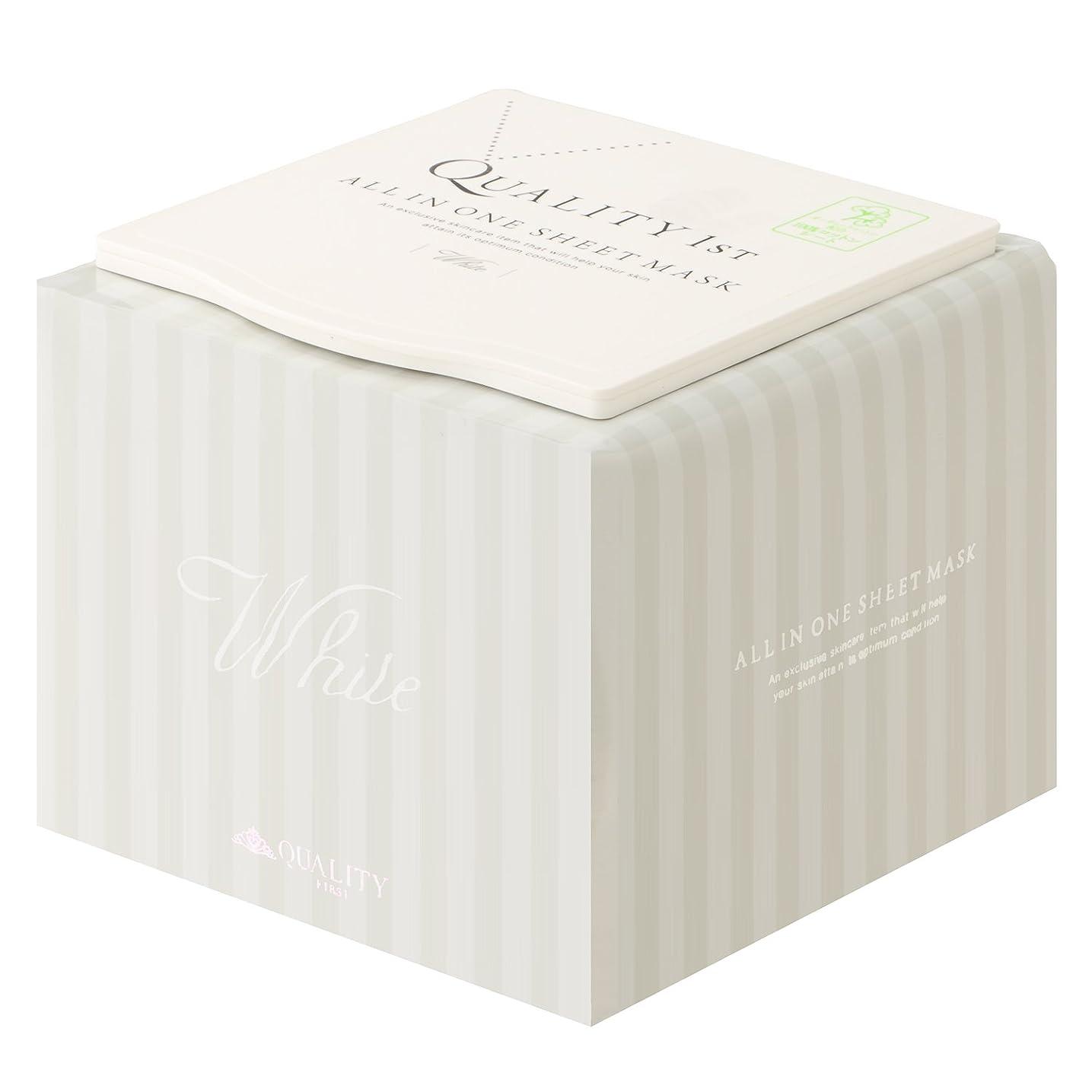 科学ゲージ毎年オールインワンシートマスク ホワイトEX (30枚) BOX