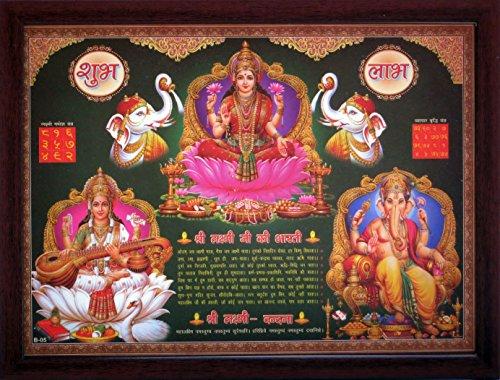 HandicraftStore lotuxo-MAA-Laxmi Duschen Geld, Maa Sarasvati Spielen Vina und Lord Ganesha die Segen, Alle Drei auf Thron sitzend, Muss für Zuhause, Büro und Religiösen Zweck.