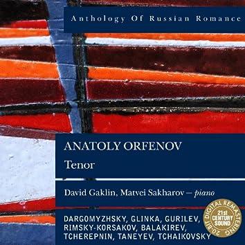 Anthology of Russian Romance: Anatoly Orfenov