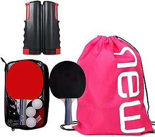 ポータブル 卓球ネット セット 卓球 ラケット 卓球台 (ラケット×2本 伸縮ネット ボール×3個) 収納袋付き 初心者 手軽 アウトドア レジャー 職場で