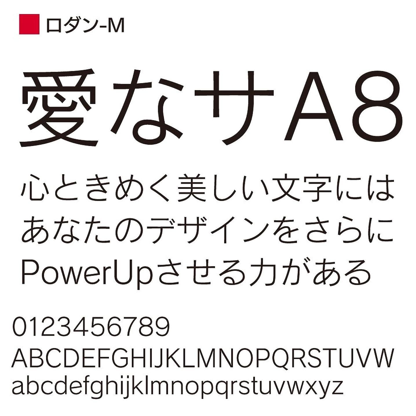 推論気難しいスペースOpenType ロダン Pro-M for Mac [ダウンロード]