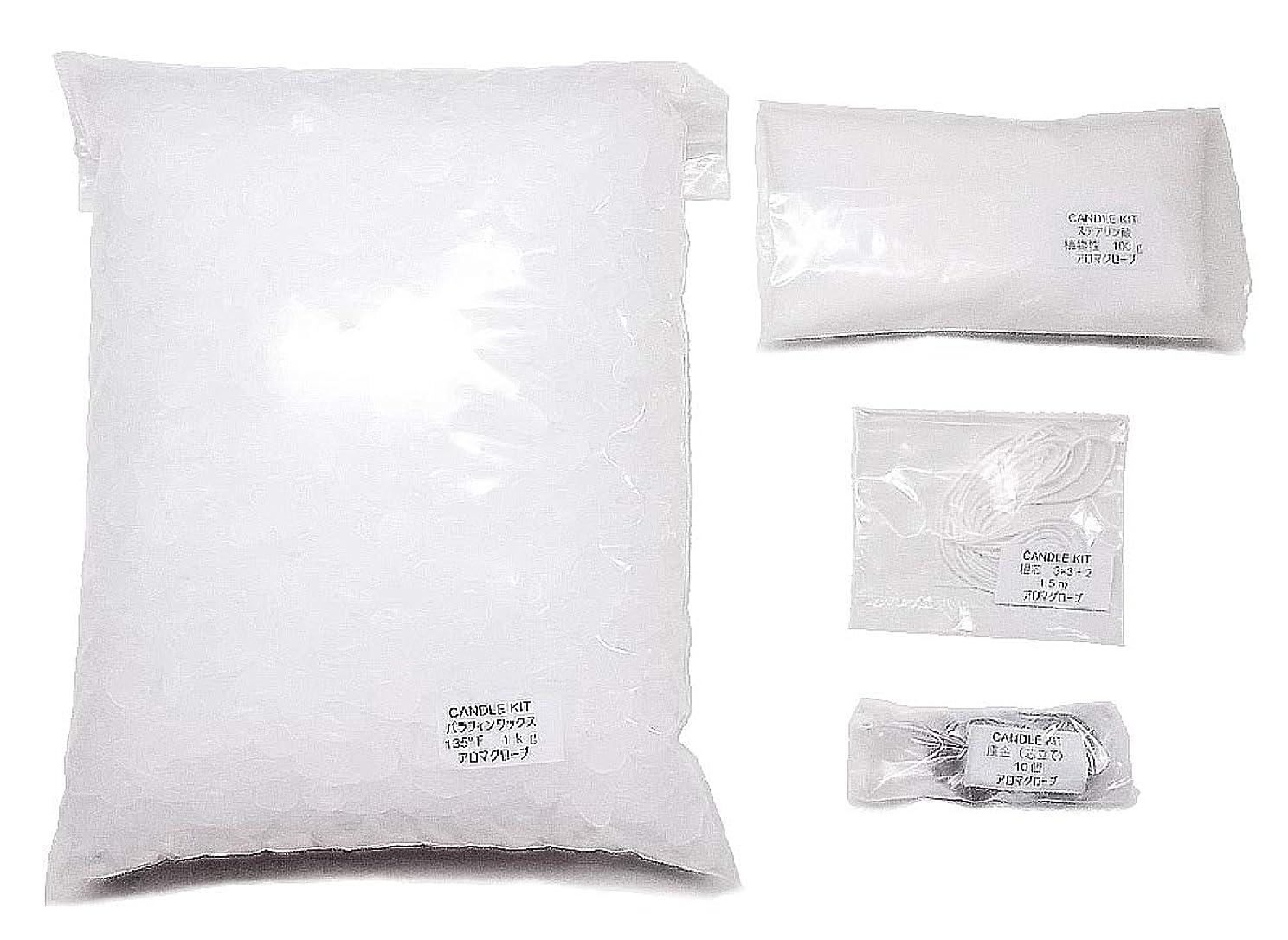 モンク裁判所政治手作りキャンドルキット材料(パラフィンワックス1kg,座金10個,芯1.5m,ステアリン酸)作り方説明書付