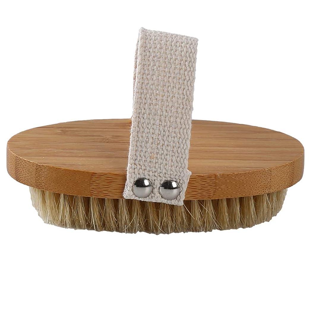 家禽大気作りNoonlity ボディブラシ 豚毛 体洗いブラシ マッサージ 柔らかい ボディ洗浄 お風呂用