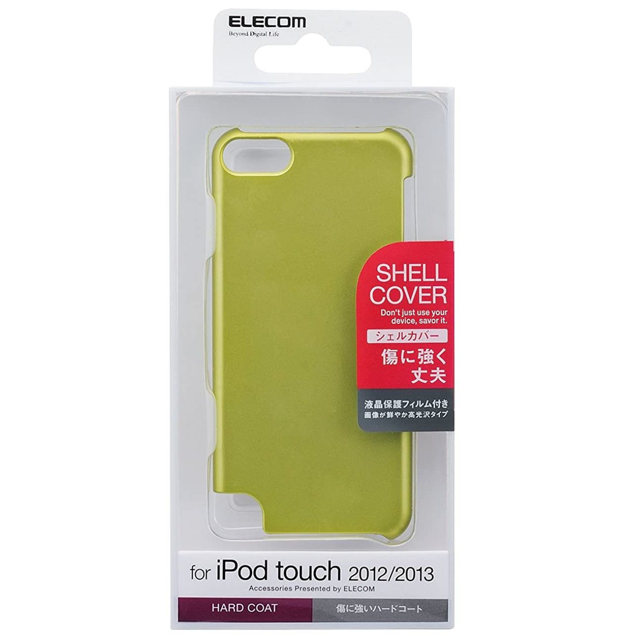 聖域見積り蚊ELECOM iPod touch 2012年/2013年発売モデル シェルカバー イエロー AVA-T13PVYL