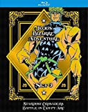JoJo's Bizarre Adventure Set 3 (LE) [Blu-ray] -  Viz Media
