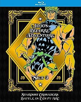 JoJo s Bizarre Adventure Set 3  LE  [Blu-ray]