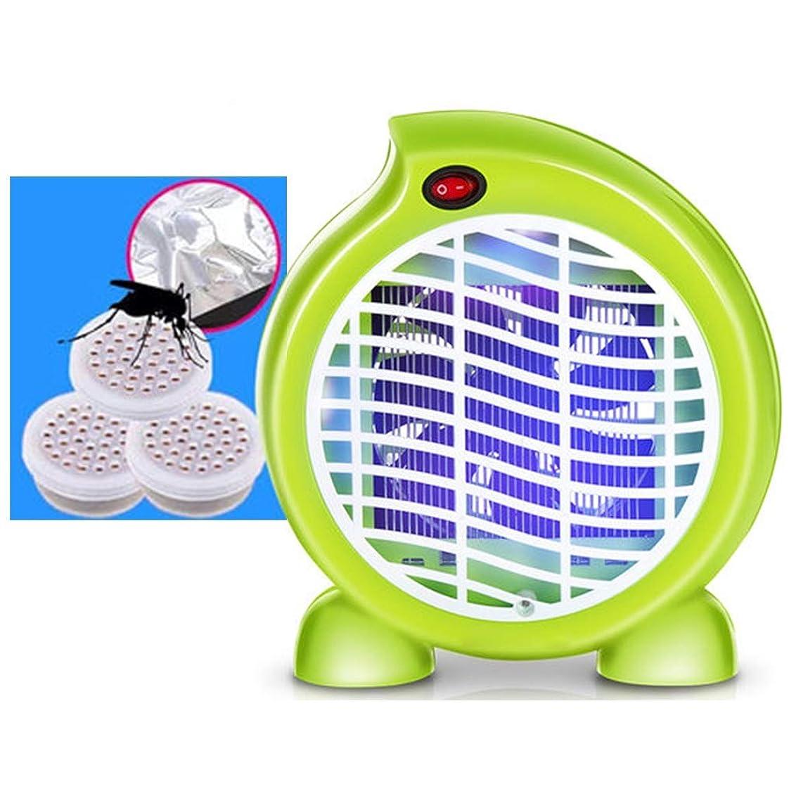 過敏な慎重にアクチュエータ家庭用蚊キラー、寝室の素敵な電気ショックに適した静かなミュートランプライト屋内昆虫忌避剤 (Size : 3 mosquito attractant)