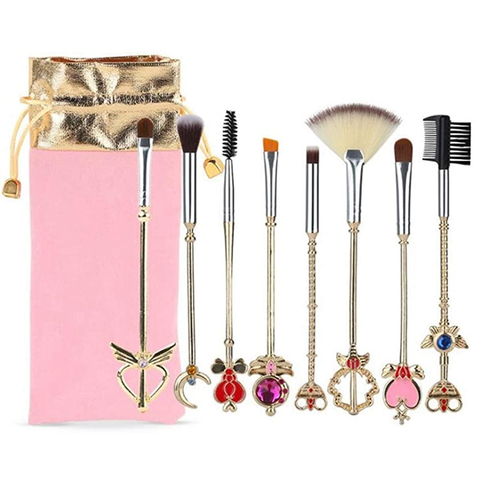 小売綺麗なボールOU-Kunmlef 信頼できる8 PCセーラームーン化粧ブラシは、ポーチ、魔法の女の子ゴールドcardcaptor桜の化粧品ブラシとセットをドローストリングバッグ
