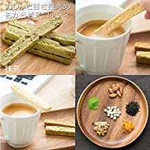 【十二堂】お豆腐屋さんがこだわってつくった美味しい「豆乳おからビスコッティ」【抹茶&クルミ&アーモンド】