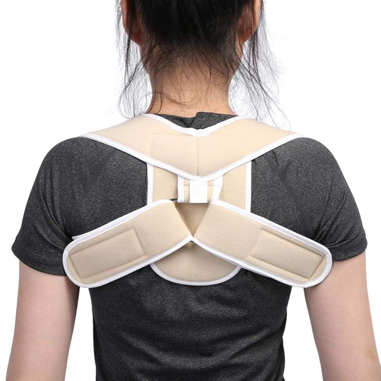 バタフライハリケーン伝導アップグレード姿勢矯正器調節可能姿勢トレーナーブレース脊椎サポートは、女性と男性のための悪い姿勢の痛みの軽減を改善します(2PCS),Khaki,L