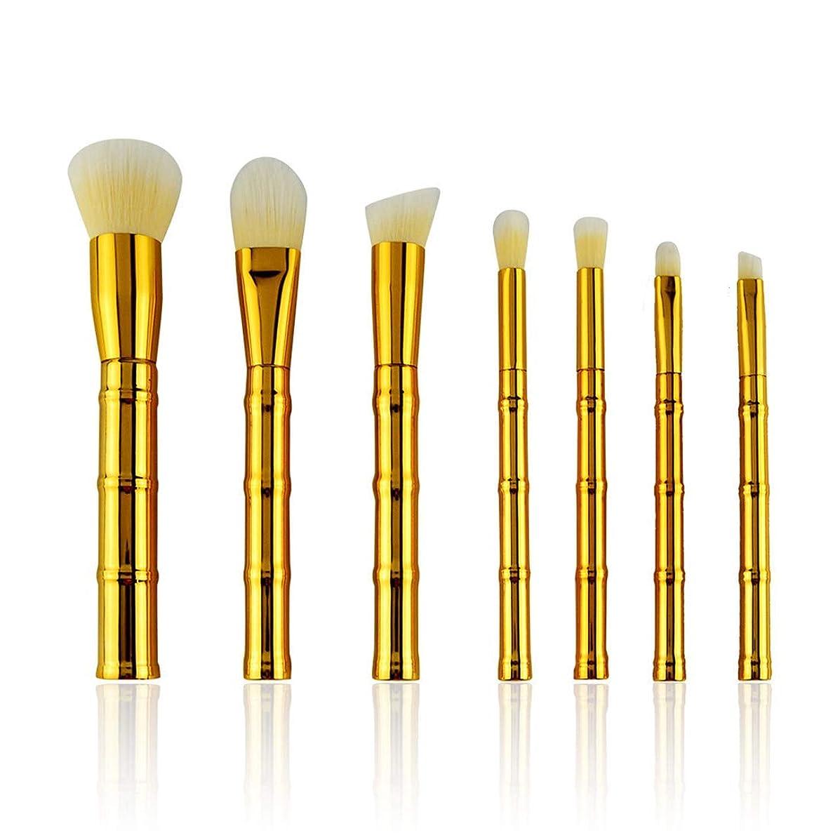 複雑でないペース豪華なゴールド竹ハンドル化粧ブラシ7化粧品カバーブラシホワイトウールメッキハンドルブラシ(サイズ:7個)