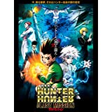劇場版 HUNTER X HUNTER The LAST MISSION
