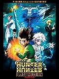劇場版 HUNTER X HUNTER The LAST MISSION