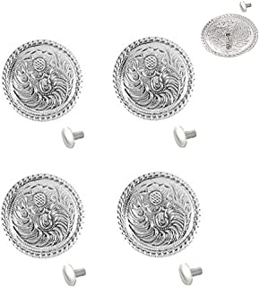 """Set of 4, 1"""" Western Bright Engraved Concho W/ 1/4"""" Chicago Screw Back (Included)"""