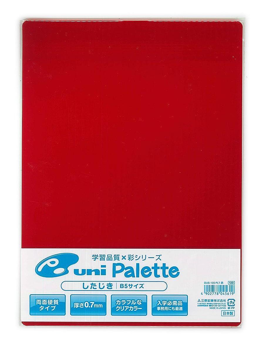 三菱鉛筆 ユニパレット 下敷 B5版 赤