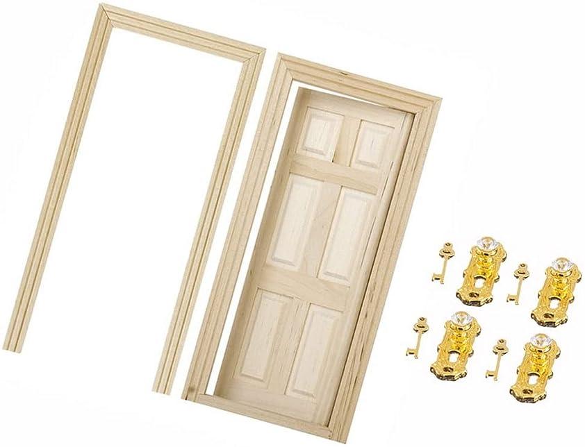 買い物に行く貴重なボトルネック1/12ドールハウス用ミニインテリア6パネル木製ドアとドアロックキー