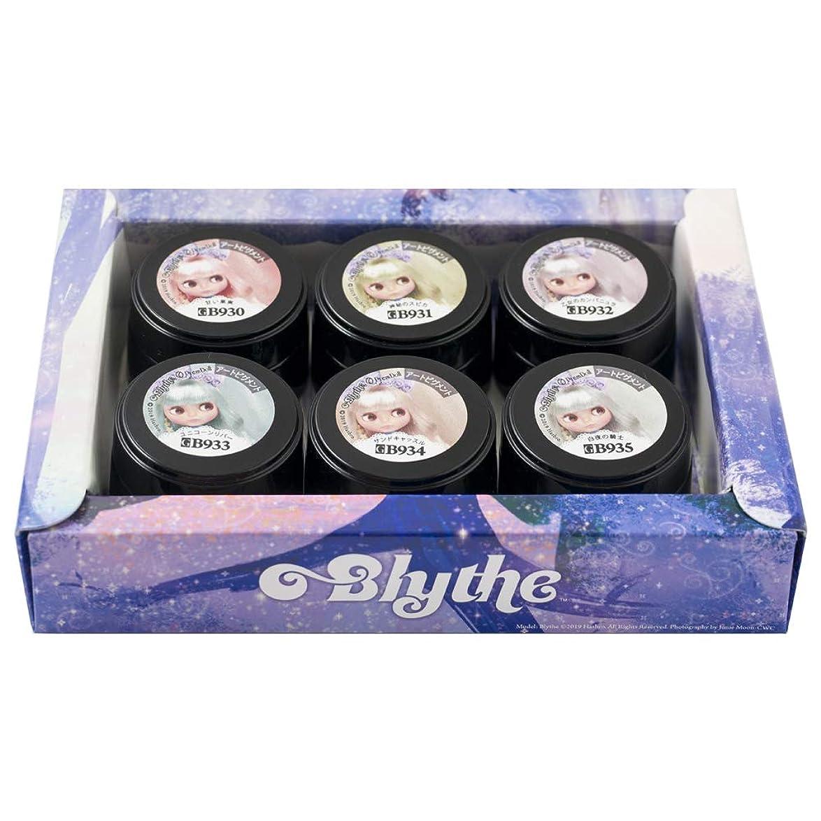 デコラティブ呼吸するスプーンPRE GEL プリムドール ユニコーンメイデン6色セット UV/LED対応