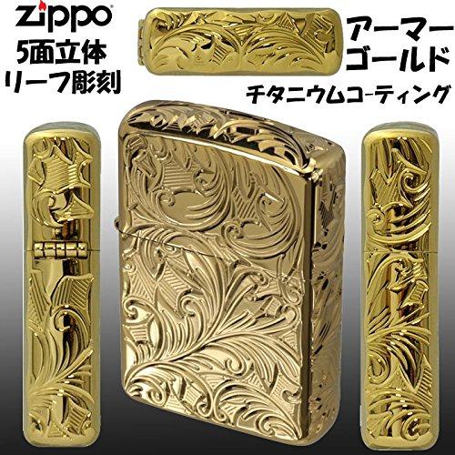 Zippo(ジッポー)『アーマー5面立体彫刻(5NC-LEAFB)』